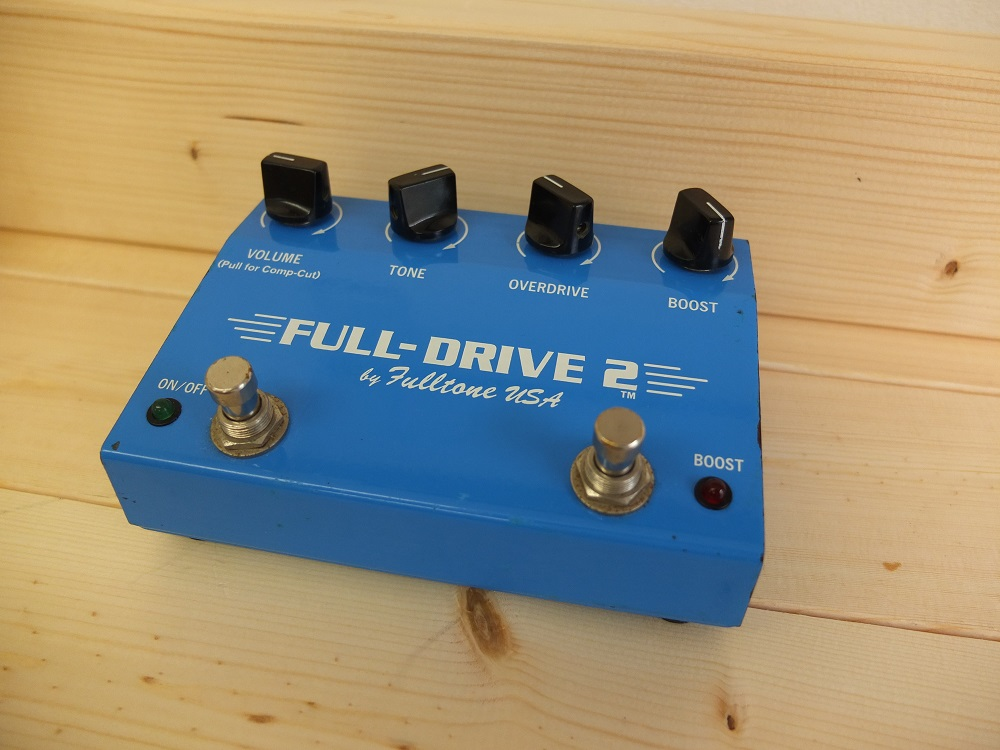 名機Full Drive2のPull for Comp-Cut version