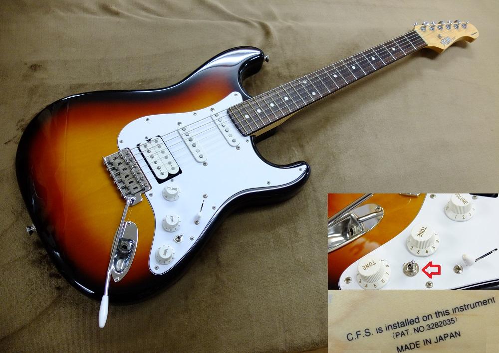 日本が誇るギターメーカーフジゲンのストラトタイプ!