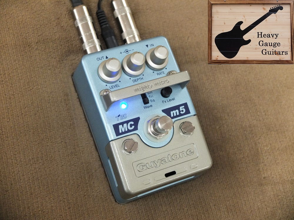 Guyatone Mighty Micro Seriesのコーラス、MCm5!