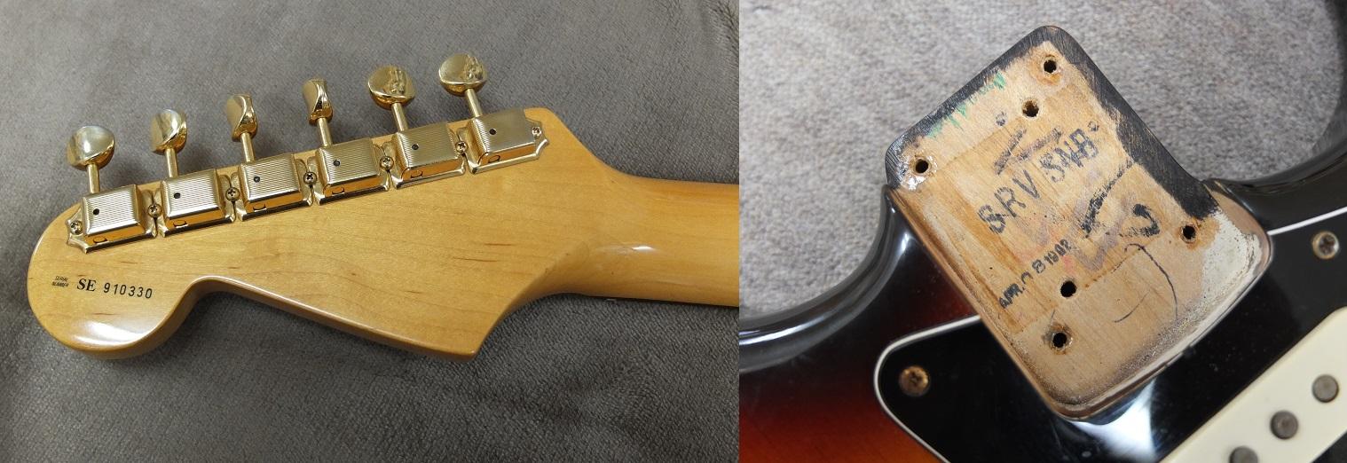 ネックはおそらく89年製。ボディは92年製のようです。この年式のSRVストラトはかなりレアだと思います。