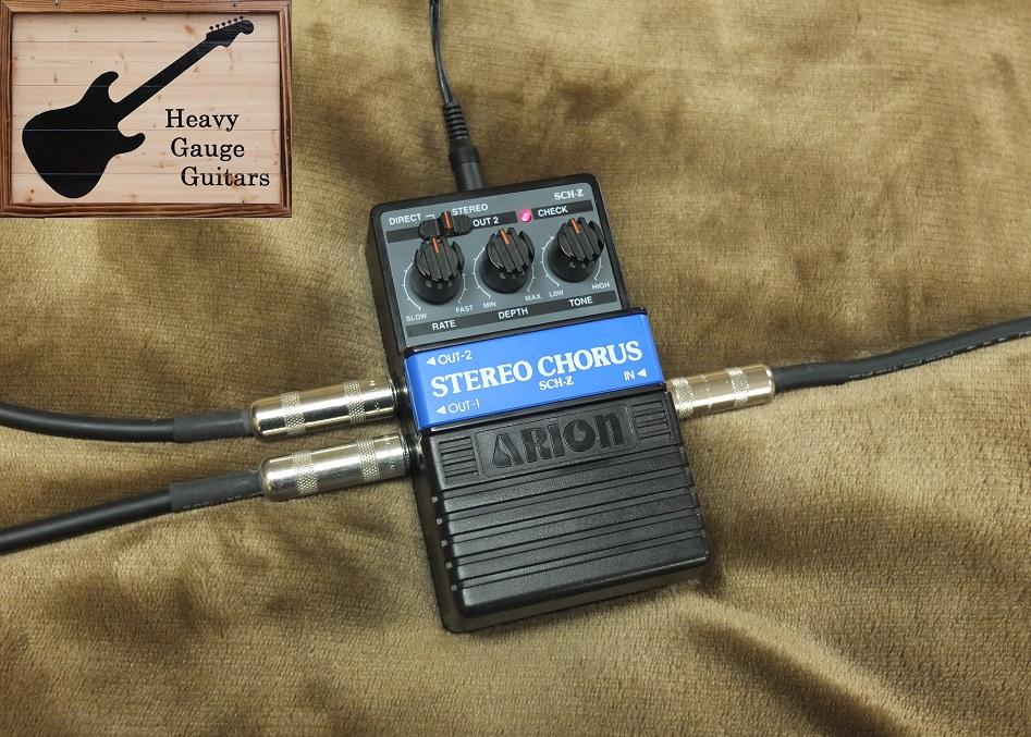 人気コーラス、Arion Stereo Chorus!