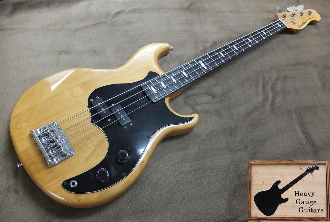 70年代終わりから80年代初頭の短い期間のみ生産されたYAMAHA BB1000。