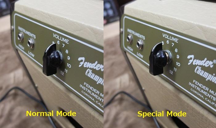 ボリュームがプルスイッチとなっており、プルでSpecial Mode!