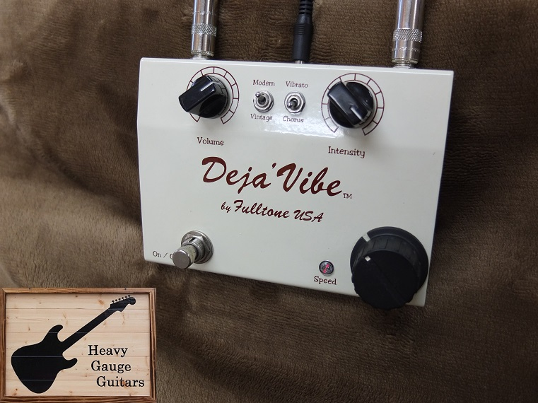 Uni-Vibe系ペダルの代表機種Fulltone Deja-Vibe!